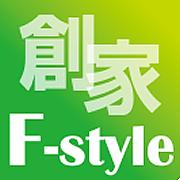 創家 F-Style ロゴ