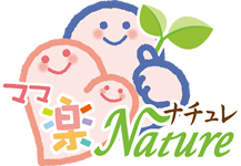 ママ楽ナチュレ ロゴ