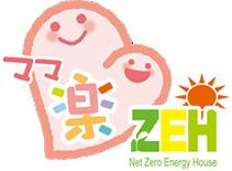 ママ楽ZEH ロゴ