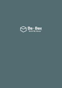 Do-Boxカタログ