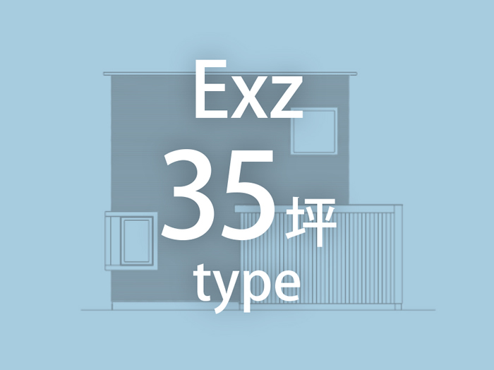 miniprot type:Exz 35坪type