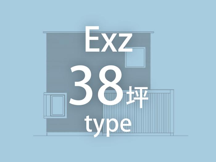 miniprot type:Exz 38坪type