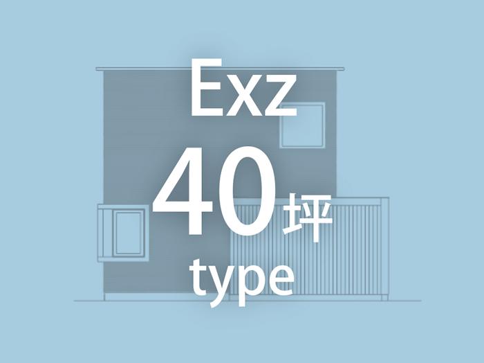 miniprot type:Exz 40坪type