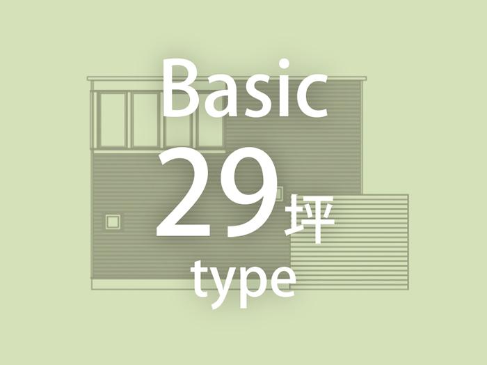 miniprot type:Basic 29坪type