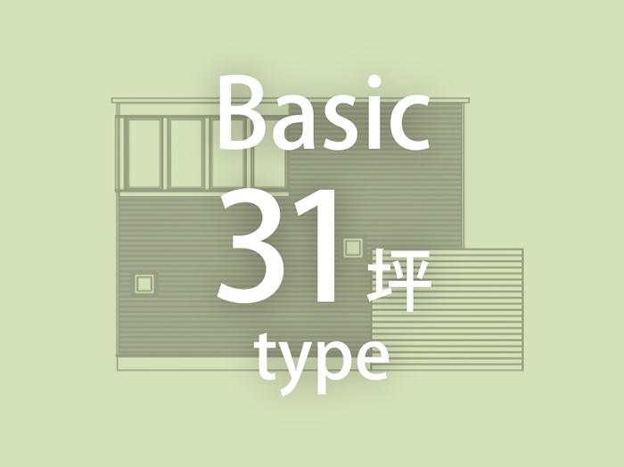 miniprot type:Basic 31坪type