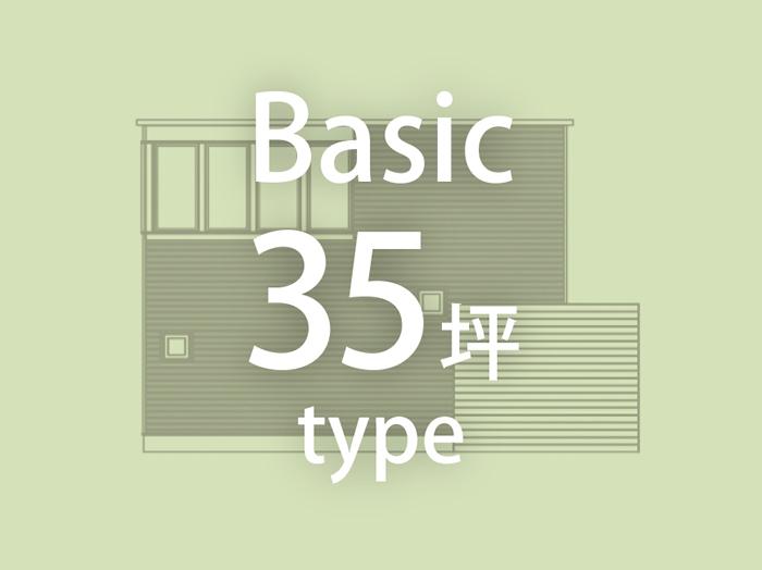 type:Basic 35坪type
