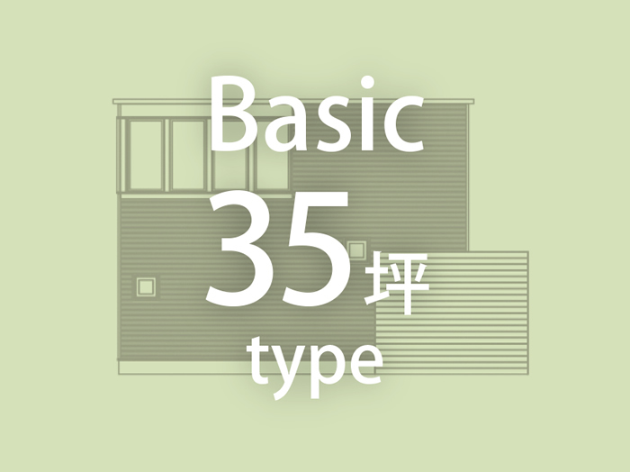 miniprot type:Basic 35坪type