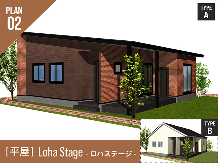 Loha Stage -ロハステージ- 02