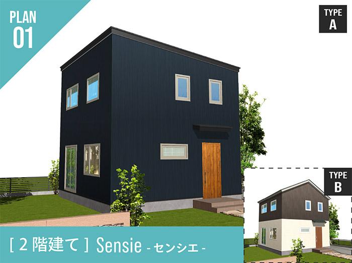 Sensie -センシエ- 01