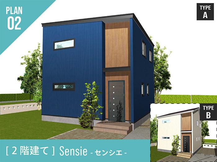Sensie -センシエ- 02