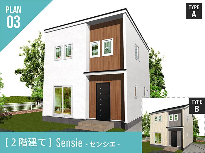 Sensie -センシエ- 03