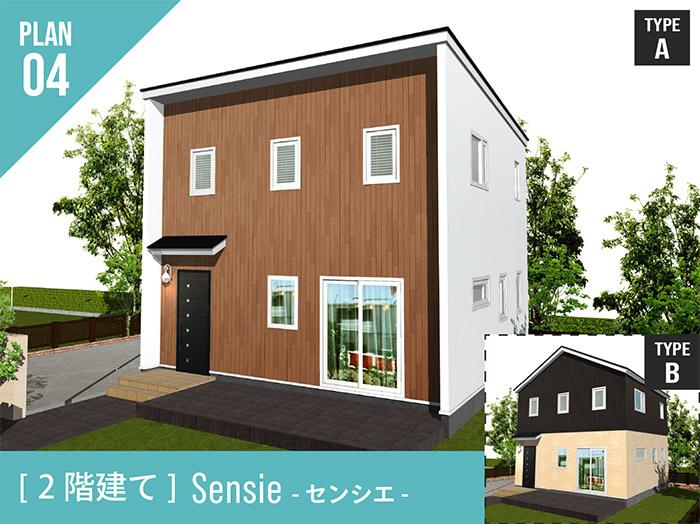 Sensie -センシエ- 04