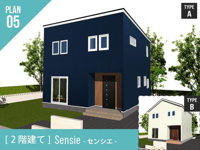 Sensie -センシエ- 05