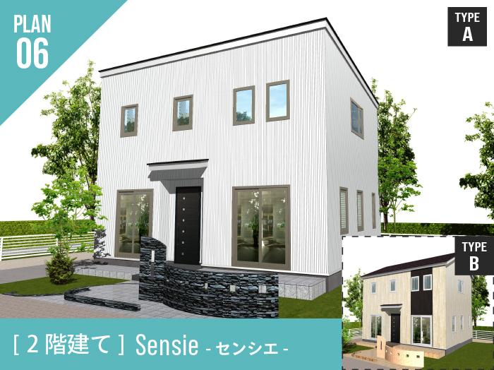 Sensie -センシエ- 06