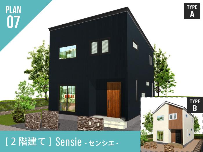 Sensie -センシエ- 07