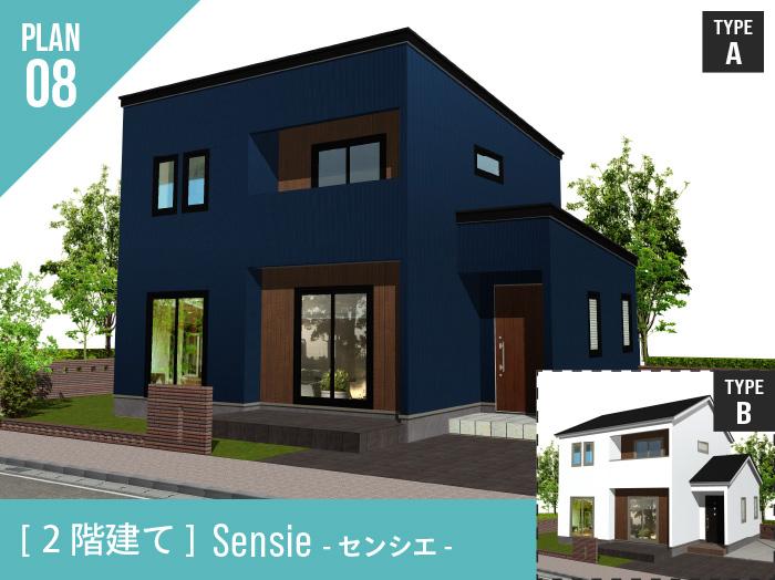 Sensie -センシエ- 08