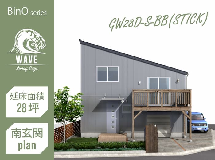 WAVE_28坪type(南玄関)