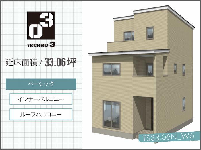 TECHNO3_33.06坪type