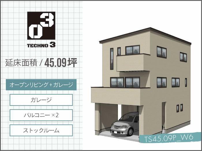 TECHNO3_45.09坪type