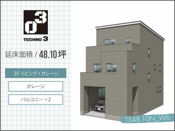 TECHNO3_48.10坪type
