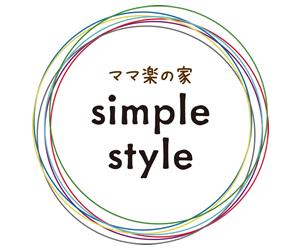 ママ楽の家 simple style